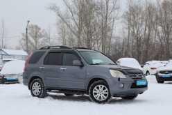 Томск CR-V 2005