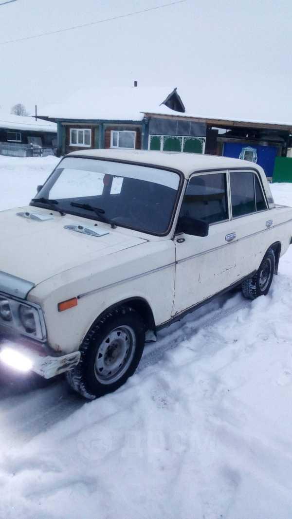 Лада 2106, 1996 год, 28 000 руб.