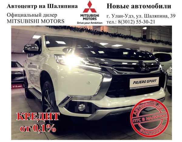 Mitsubishi Pajero Sport, 2018 год, 3 300 000 руб.