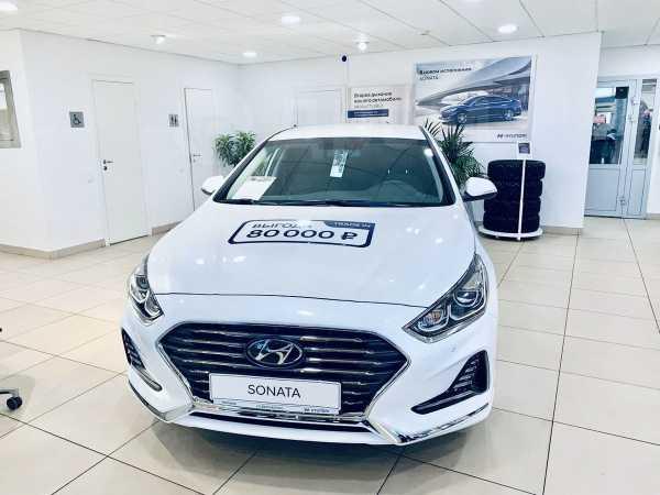 Hyundai Sonata, 2019 год, 1 706 570 руб.
