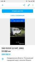 УАЗ 469, 2003 год, 200 000 руб.