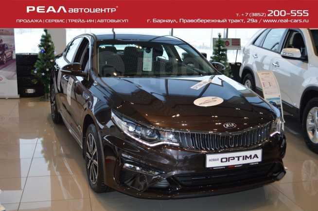 Kia Optima, 2019 год, 1 759 900 руб.