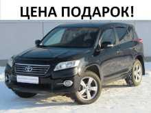 Новокузнецк Toyota RAV4 2010