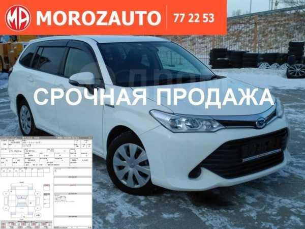 Toyota Corolla Fielder, 2015 год, 739 000 руб.
