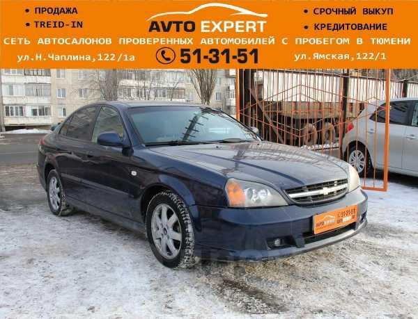 Chevrolet Evanda, 2005 год, 234 998 руб.