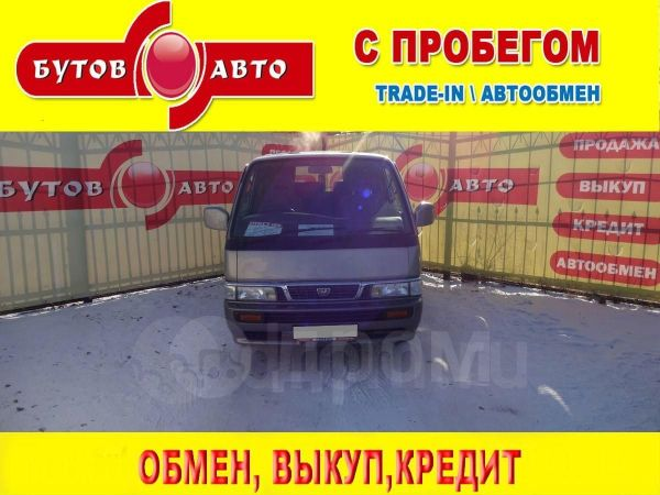 Nissan Homy, 1997 год, 319 000 руб.