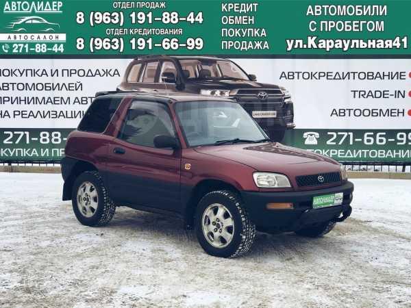 Toyota RAV4, 1996 год, 277 000 руб.