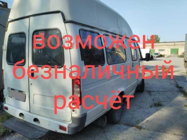 ГАЗ 2217, 2013 год, 230 000 руб.