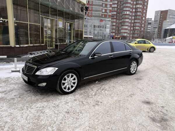 Mercedes-Benz S-Class, 2007 год, 945 000 руб.