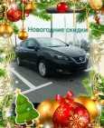 Nissan Leaf, 2019 год, 1 410 000 руб.