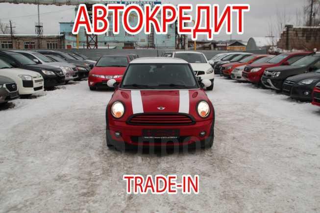 Mini Coupe, 2007 год, 475 000 руб.