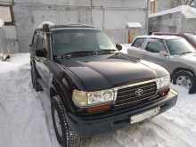 Петропавловск-Камчатский Land Cruiser 1993