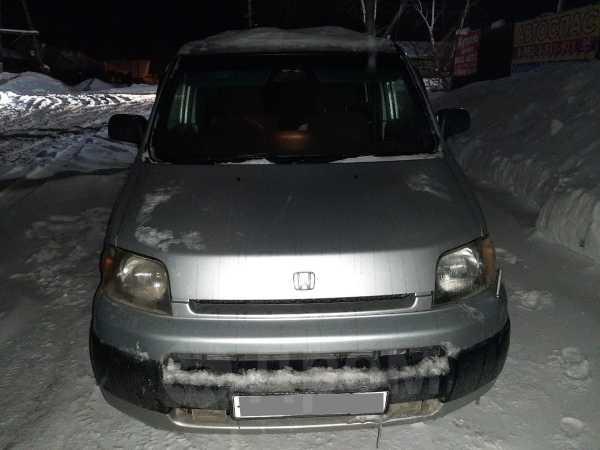 Honda S-MX, 1997 год, 225 000 руб.