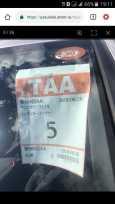 Toyota Noah, 2014 год, 1 350 000 руб.