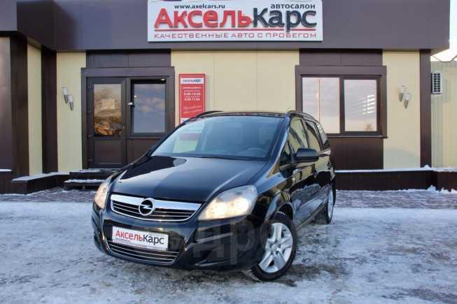 Opel Zafira, 2012 год, 530 000 руб.