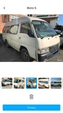 Новосибирск Caravan 2000