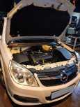 Opel Vectra, 2008 год, 435 000 руб.