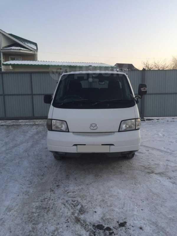Mazda Bongo, 2004 год, 330 000 руб.