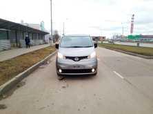 Москва NV200 2014