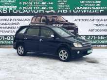 Красноярск Toyota Nadia 2003