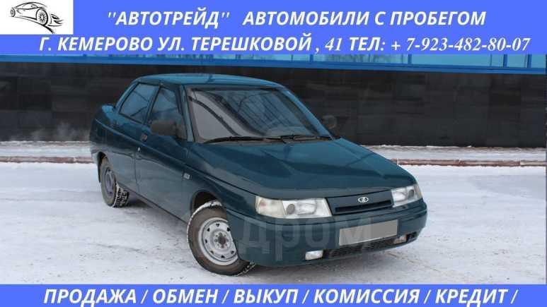 Лада 2110, 1997 год, 59 000 руб.