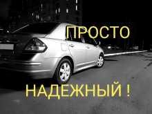 Ижевск Nissan Tiida 2010