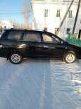 Toyota Gaia, 1998 год, 340 000 руб.