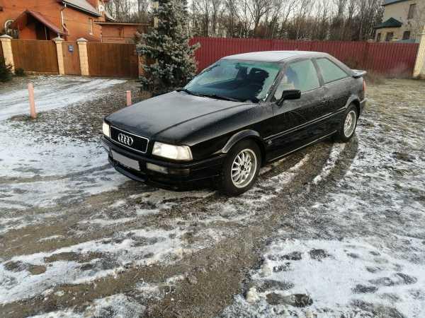 Audi Coupe, 1992 год, 250 000 руб.