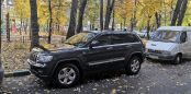 Jeep Grand Cherokee, 2010 год, 200 000 руб.