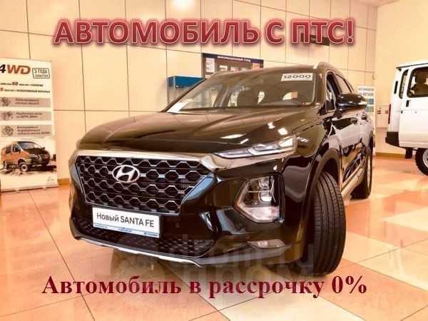 Hyundai Santa Fe, 2019 год, 2 550 000 руб.