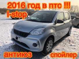 Хабаровск Toyota Passo 2016