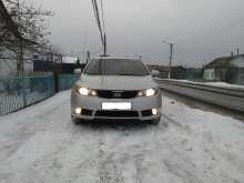 Челябинск Forte 2010