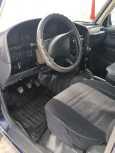 Toyota Land Cruiser, 1993 год, 1 270 000 руб.