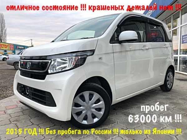 Honda N-WGN, 2015 год, 480 000 руб.