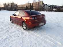 Новоуральск Mazda3 2008