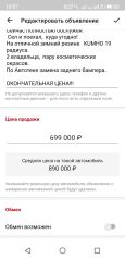 Nissan Murano, 2011 год, 699 000 руб.