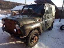 Иркутск 469 1987