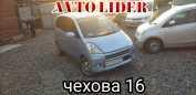 Suzuki MR Wagon, 2002 год, 126 000 руб.