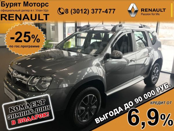Renault Duster, 2019 год, 1 159 000 руб.