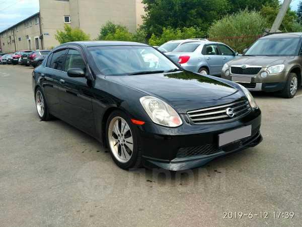 Nissan Skyline, 2005 год, 405 000 руб.