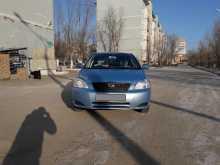 Чита Corolla Runx 2003