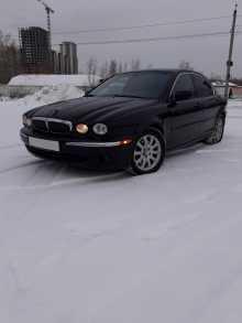 Челябинск X-Type 2003