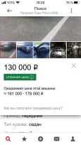 Лада Приора, 2008 год, 105 000 руб.