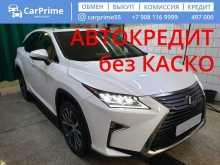 Омск Lexus RX350 2016