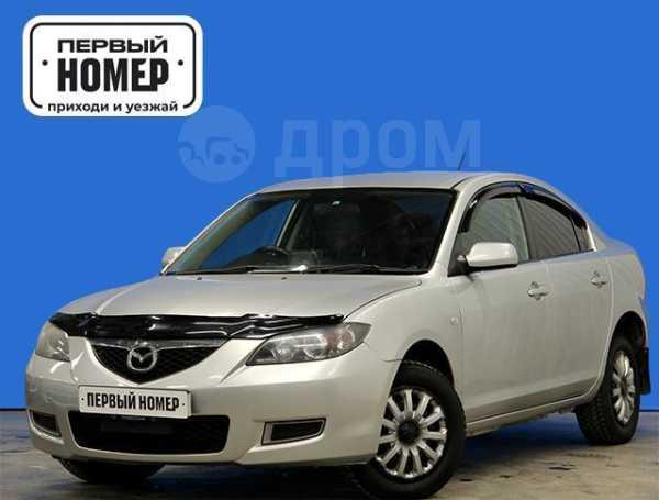 Mazda Axela, 2007 год, 339 000 руб.