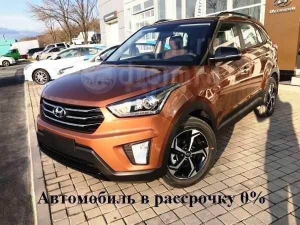 Hyundai Creta, 2019 год, 1 545 000 руб.