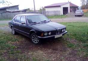 Бийск 7-Series 1988