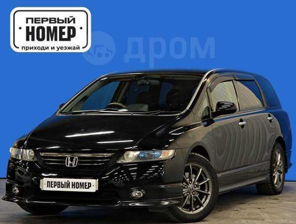 Honda Odyssey, 2003 год, 567 000 руб.