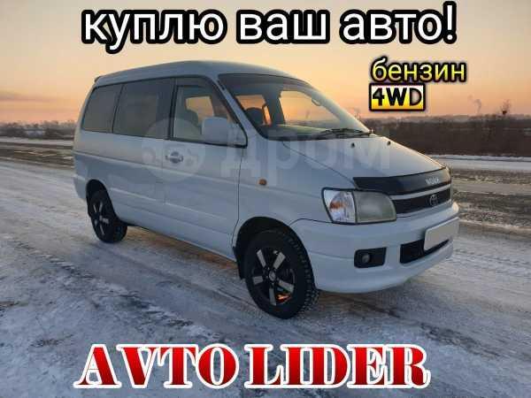 Toyota Lite Ace Noah, 1999 год, 310 000 руб.