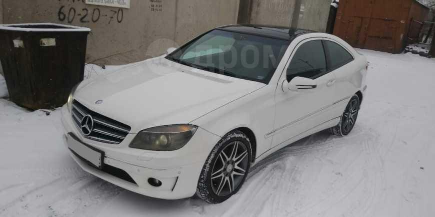Mercedes-Benz CLC-Class, 2008 год, 648 000 руб.